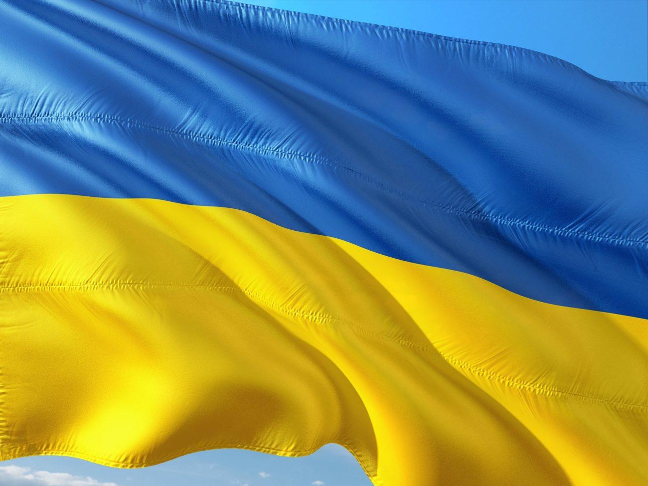 Betting business ukraine non league betting premier league
